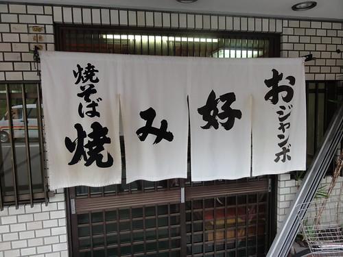 http://www.flickr.com/photos/81788993@N00/6854163636