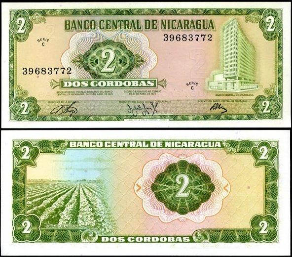 2 Córdobas Nicaragua 1972, Pick 121