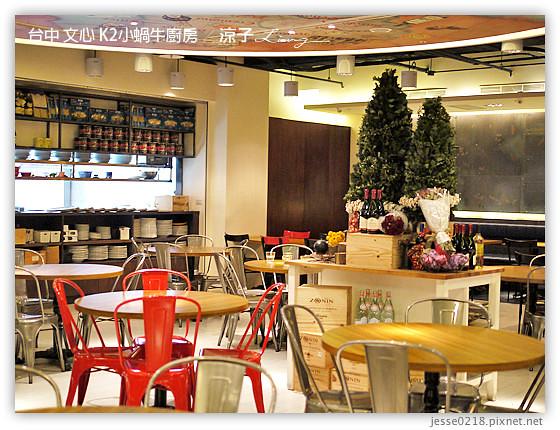 台中 文心 K2小蝸牛廚房 2