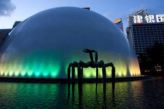 Hong-Kong - Aquarium