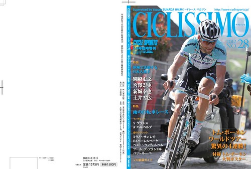 Ciclissimo 28 coverpage