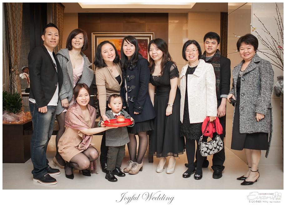 婚禮攝影 小朱爸 明勳&向榮 婚禮紀錄 中和晶宴_0009