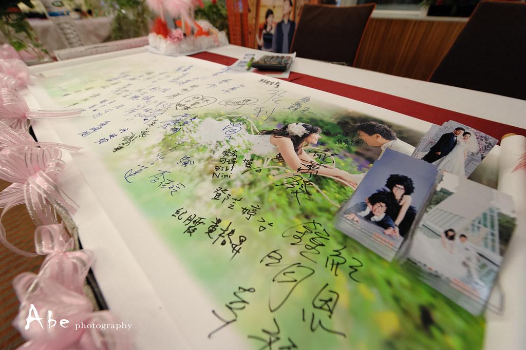 201120421仲賢&于芹-41