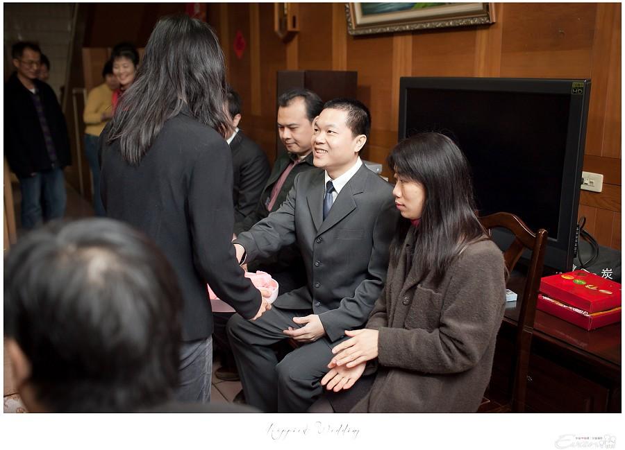 小朱爸 婚禮攝影 金龍&宛倫 00058