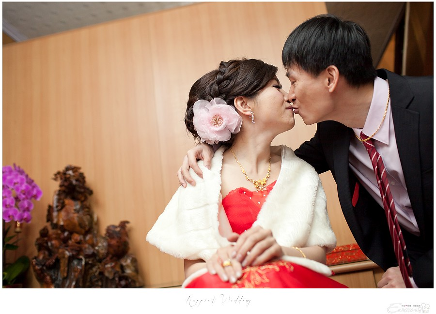 小朱爸 婚禮攝影 金龍&宛倫 00122