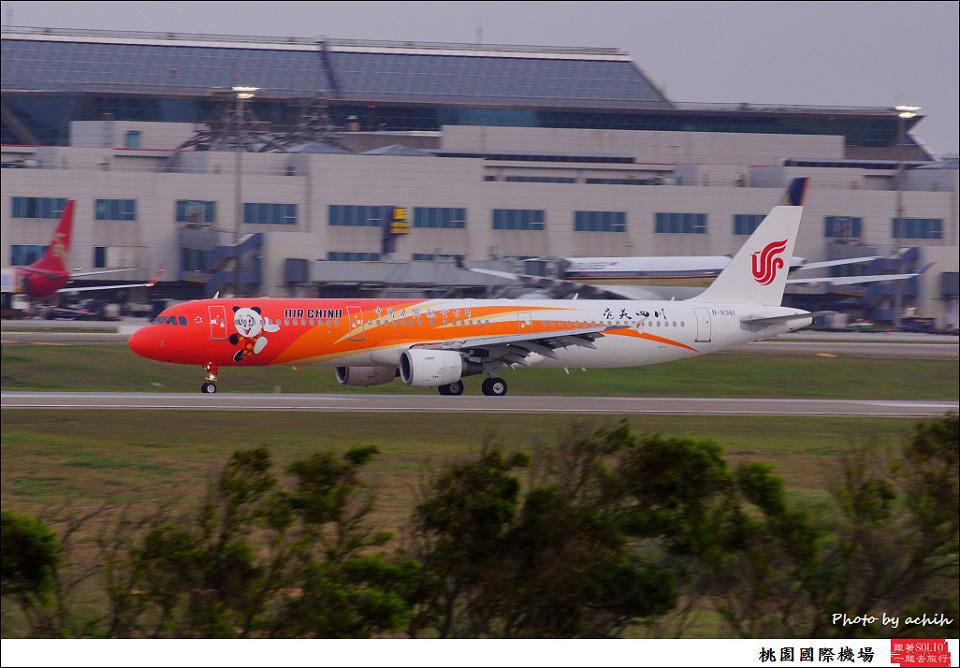 中國國際航空B-6361客機013