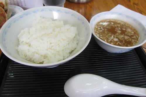 小ライス(スープ付き)