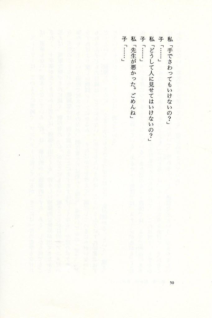 img387