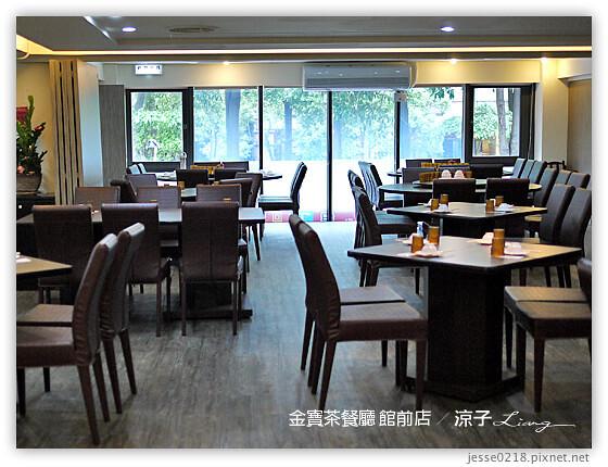 金寶茶餐廳 館前店 12