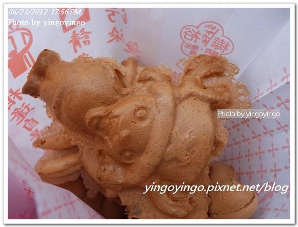 雲林斗六_脆皮雞蛋糕20120623_R0070009
