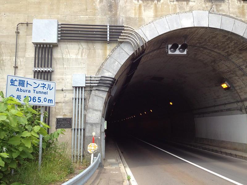 虻羅トンネル