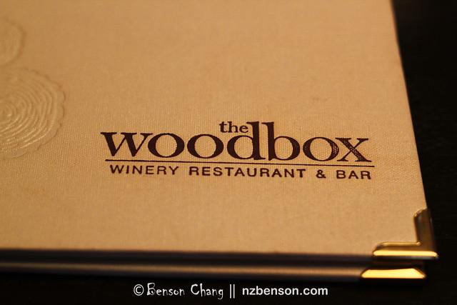美食(NZ) | The Woodbox – Hamilton最頂級的餐廳酒莊