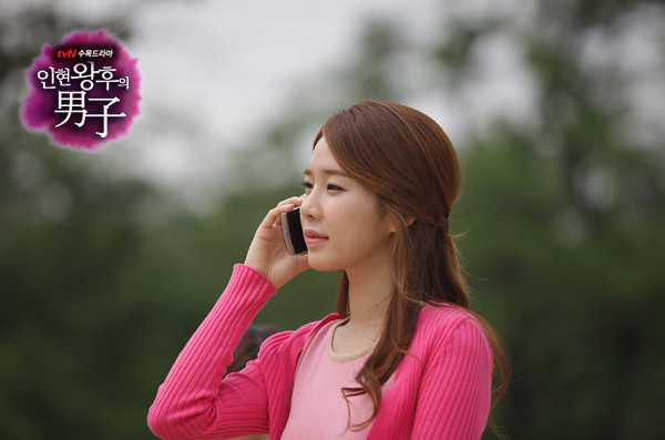 Queen In Hyun's Man / 인현왕후의 남자 / 仁显王后的 男人