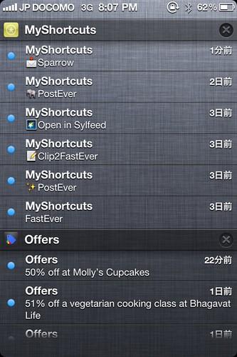 MyShortcuts-1