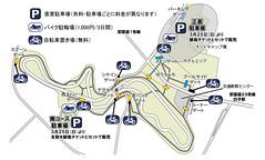 2012F1駐輪駐車マップ
