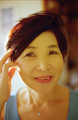 Sawako Once Again:  Nikon F4 + 50/1.4