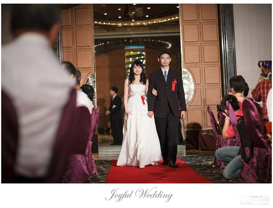 耀民 & 韻慈 婚禮紀錄_0152