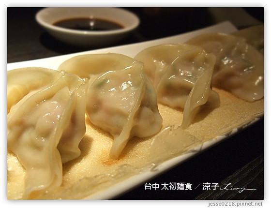 台中 太初麵食 7