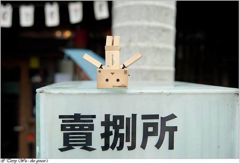 05-05-01-賣捌所a (3)