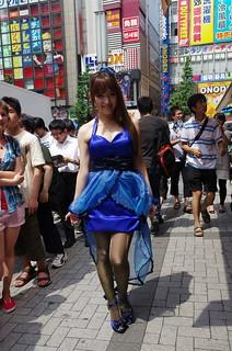 Aozaki Aoko cosplay