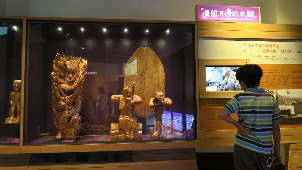 高雄甲仙小林平埔文物館 (17)
