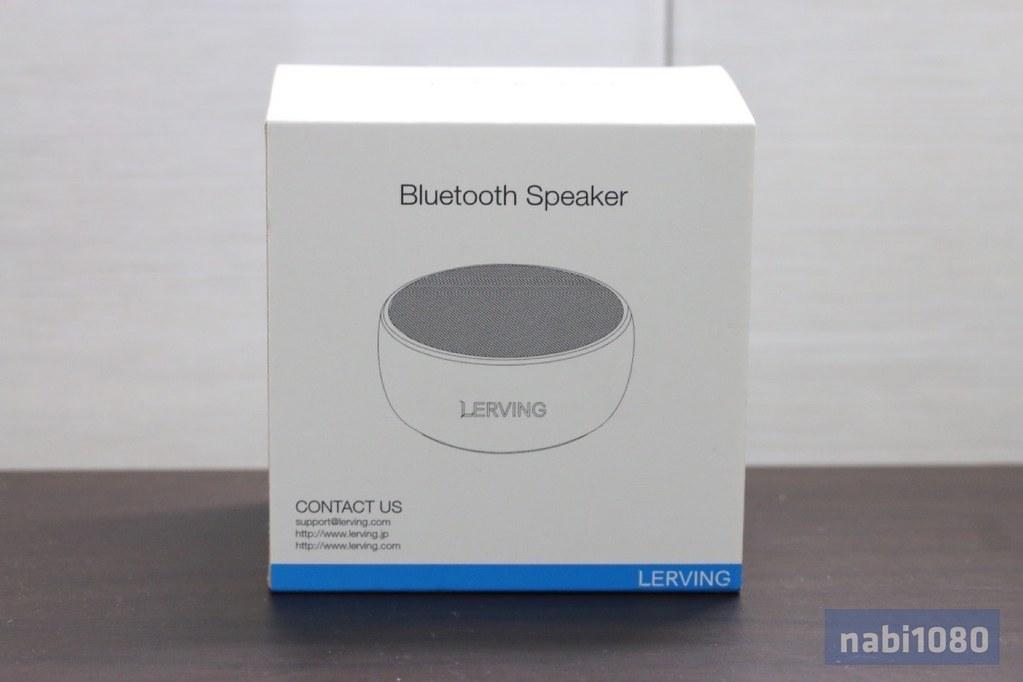 BluetoothSpeaker04