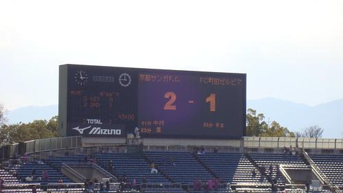 2012/03 J2第5節 京都vs町田 #01