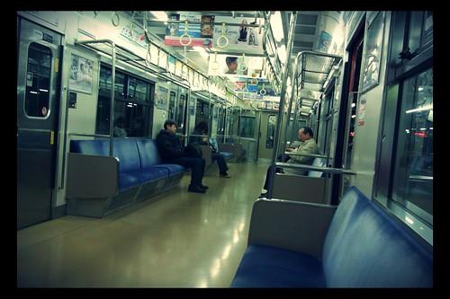 Snapshot Japan: Just keep walking by nina_theevilone