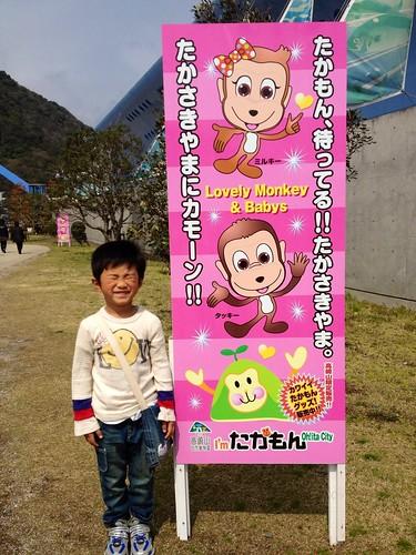 うみたまご 20120403