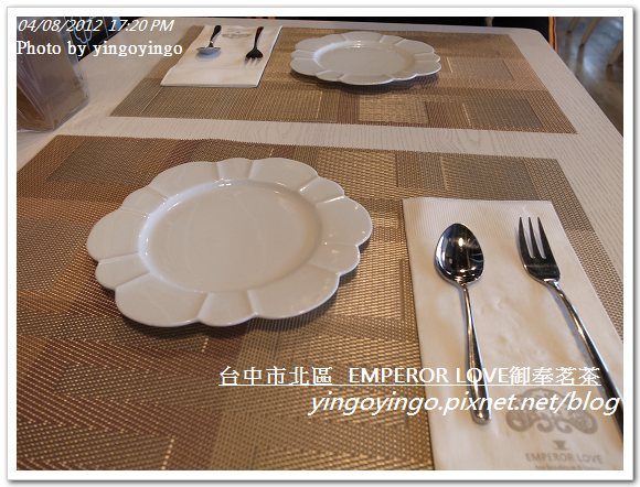 台中市北區_御奉茗茶20120408_R0060554