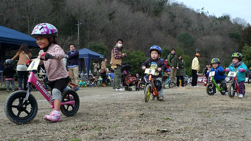 Mitsugi runbike race 2 yr olds heat 1 racing
