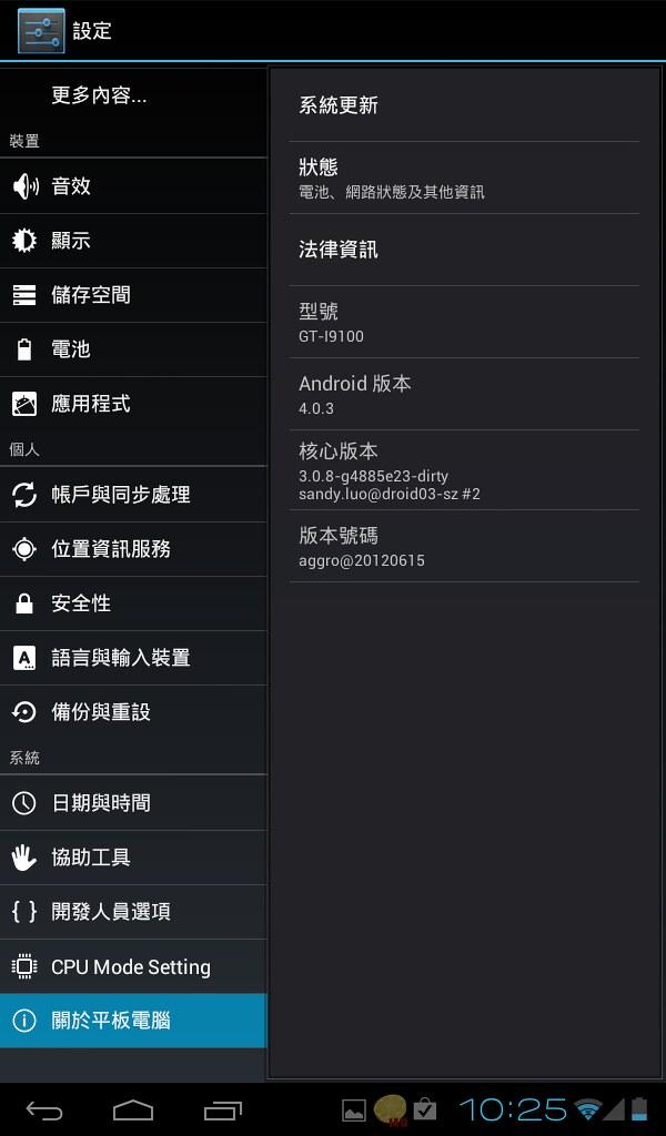 mobile01-660a22b20d924d6cc5fb1707df5cc9e0.png