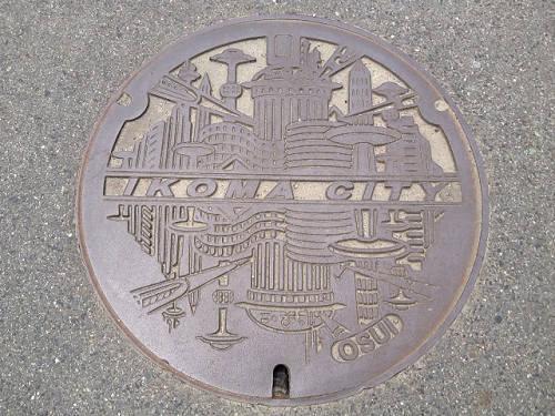 10-生駒市