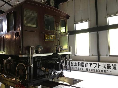 国産アプト式鉄道 ED421