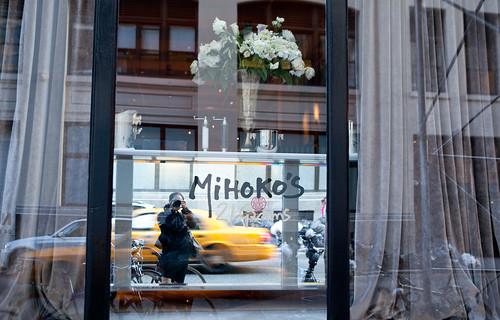 Mihoko's 21 Grams Exterior