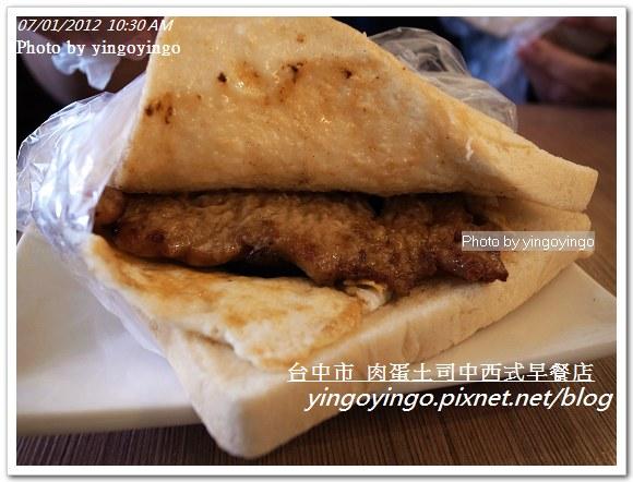 台中市_肉蛋吐司20120701_R0070092