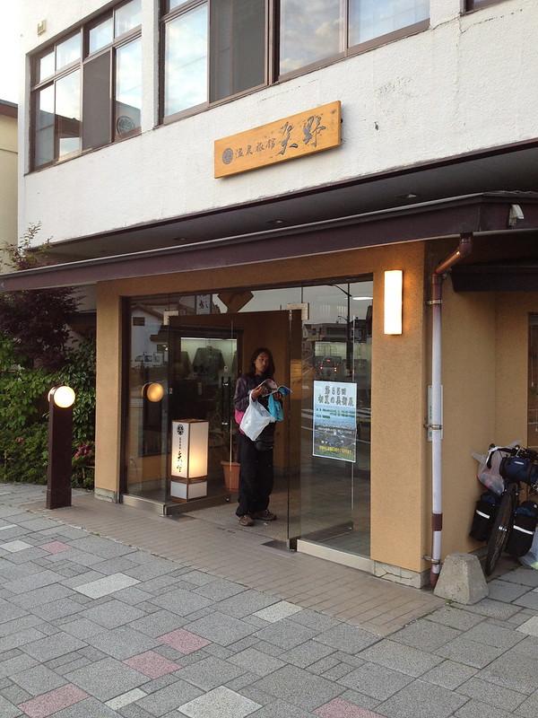 松前の温泉矢野と野村さん