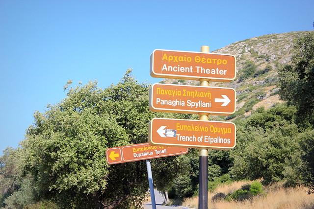 Kreikka, Samos 2012 964