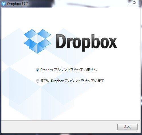 dropbox_account1