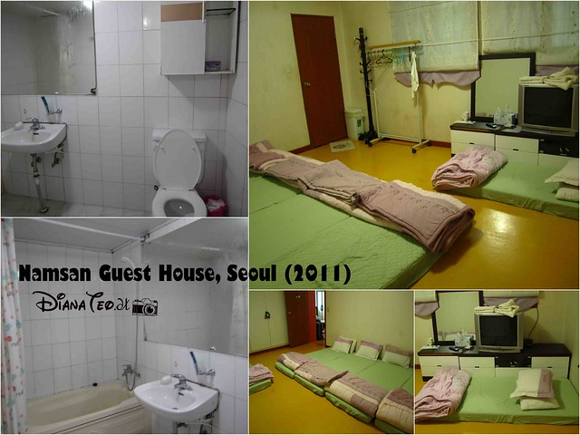 Namsan Guest House 1 04