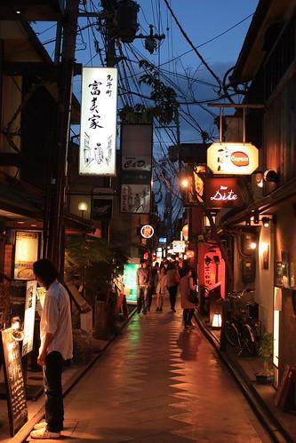 Ponto-chō - Kyoto