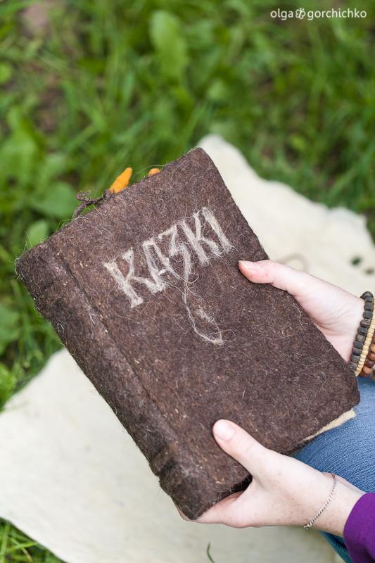 Книга сказок, дипломная работа Кати