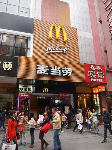 Chengdu 2-54