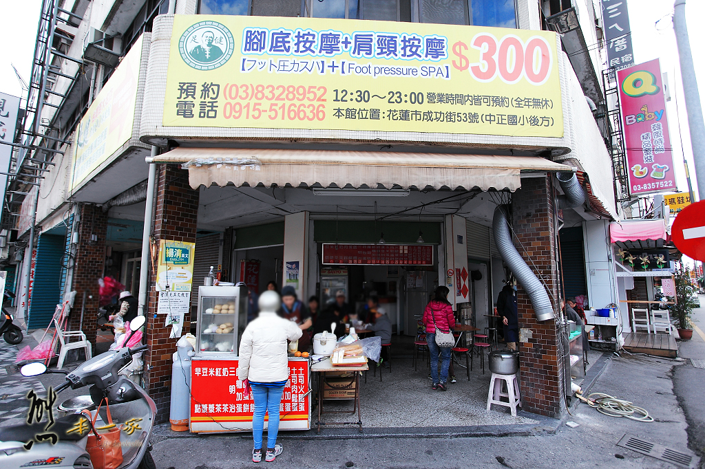 [花蓮自由街無名早餐店] 好吃傳統古早味蛋餅、紅茶