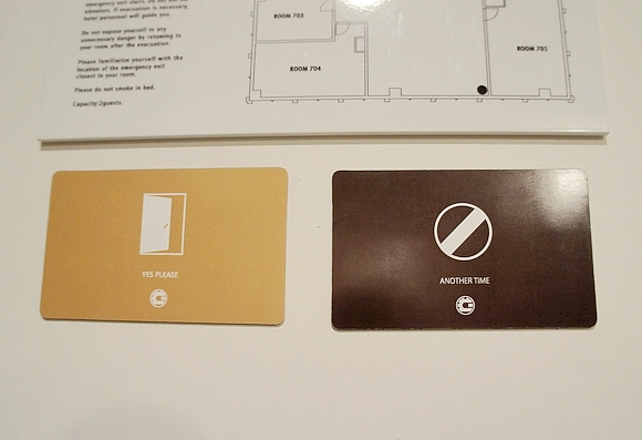 東京住宿精品旅館28