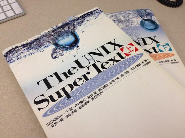 The UNIX Super Text