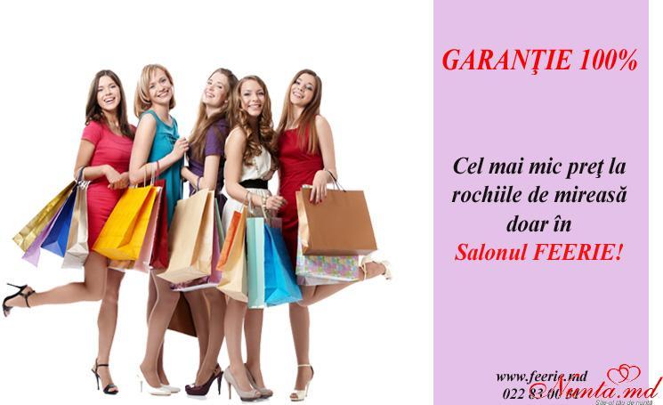 Новые коллекции 2016 в  салонe Feerie > Если Вы найдёте цены ниже на тот же продукт, то мы предложим цену ещё ниже!!!