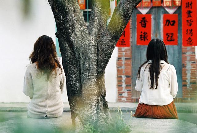 のり米 + 妹