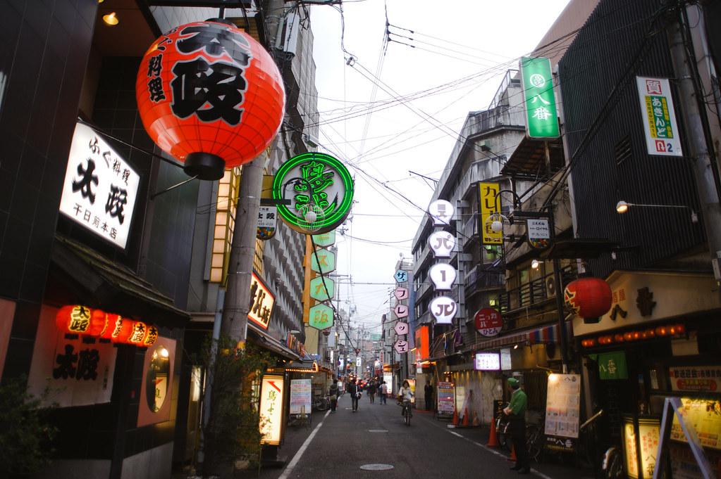 Osaka - Namba