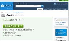 Baidu IME_2012-4-2_22-44-51